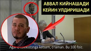 АКБАРАЛИ АБДУЛЛАЕВ: