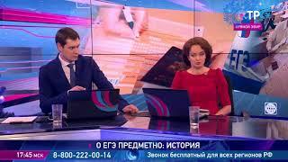 Лариса Иванова и Игорь Артасов: Как подготовиться к госэкзамену по истории