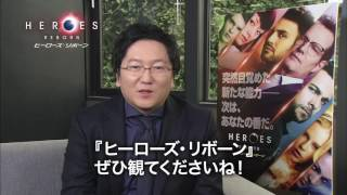 ムビコレのチャンネル登録はこちら▷▷http://goo.gl/ruQ5N7 伝説のメガヒ...