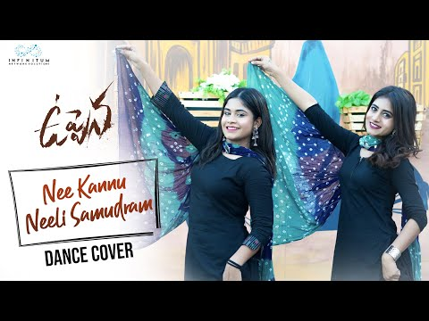 #uppena---nee-kannu-neeli-samudram-dance-cover-  -swetha-naidu-  -nayani-pavani-  -infinitum-media