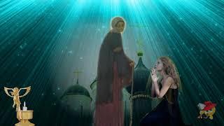 Сильная молитва к Ксении Блаженной о помощи в здоровье и делах!!!