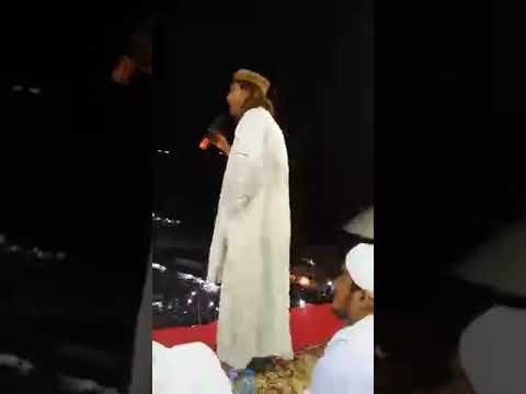 Habib bahar bin smith ceramah terbaru di bogor - YouTube