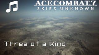 Скачать Three Of A Kind Ace Combat 7 Original Soundtrack