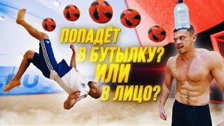 Денис Вовк VS Футболист сборной России