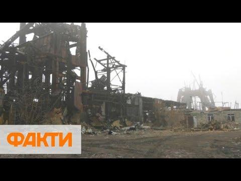 Факти ICTV: Форпост украинских воинов: что случилось с шахтой Бутовка за годы войны