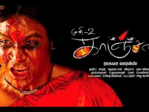 Download kanchana 2 muni 3 tamil news lorance and lakshmi rai
