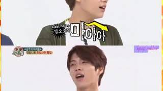 INFINITE 인피니트 Nam Woohyun vs Kim Sunggyu Vocals