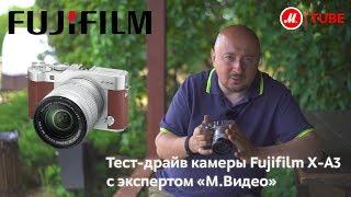 видео Fujifilm X-pro2 - Тест драйв фото - часть 1 | Открытая школа фотографии Олега Самойлова