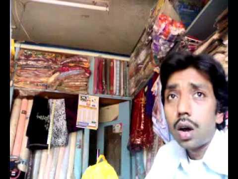 Aaj Ka Ye Din Kal  by N BHABUT RAM