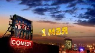 Comedy Club: Александр Ревва в гости к нам спешит