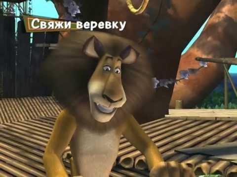 Видео Мадагаскар игра