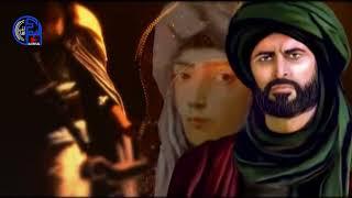 التاريخ الإسلامي في مثل هذا اليوم 7