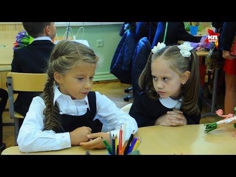 """""""Комсомолка"""" подсмотрела, как звезды провожали своих детей в школу"""