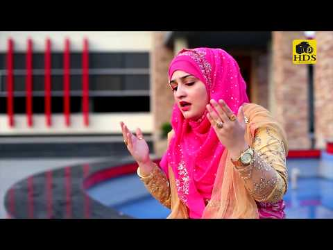 New Naat - Sidra Ramzan - New Naat Sharif Punjabi - Full HD Naat New Very Beautiful Naat New