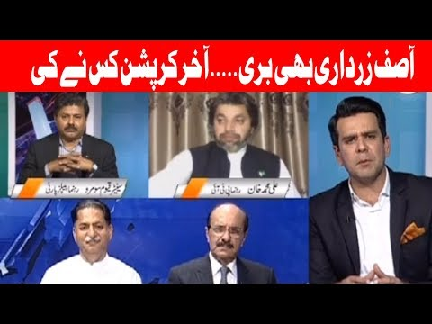 Islamabad Tonight With Rehman Azhar - 26 August 2017 - Aaj News