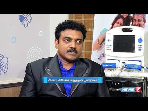 Brain Stroke and Master Check Up | Doctor Naanga Eppadi Irukanum | News7 Tamil