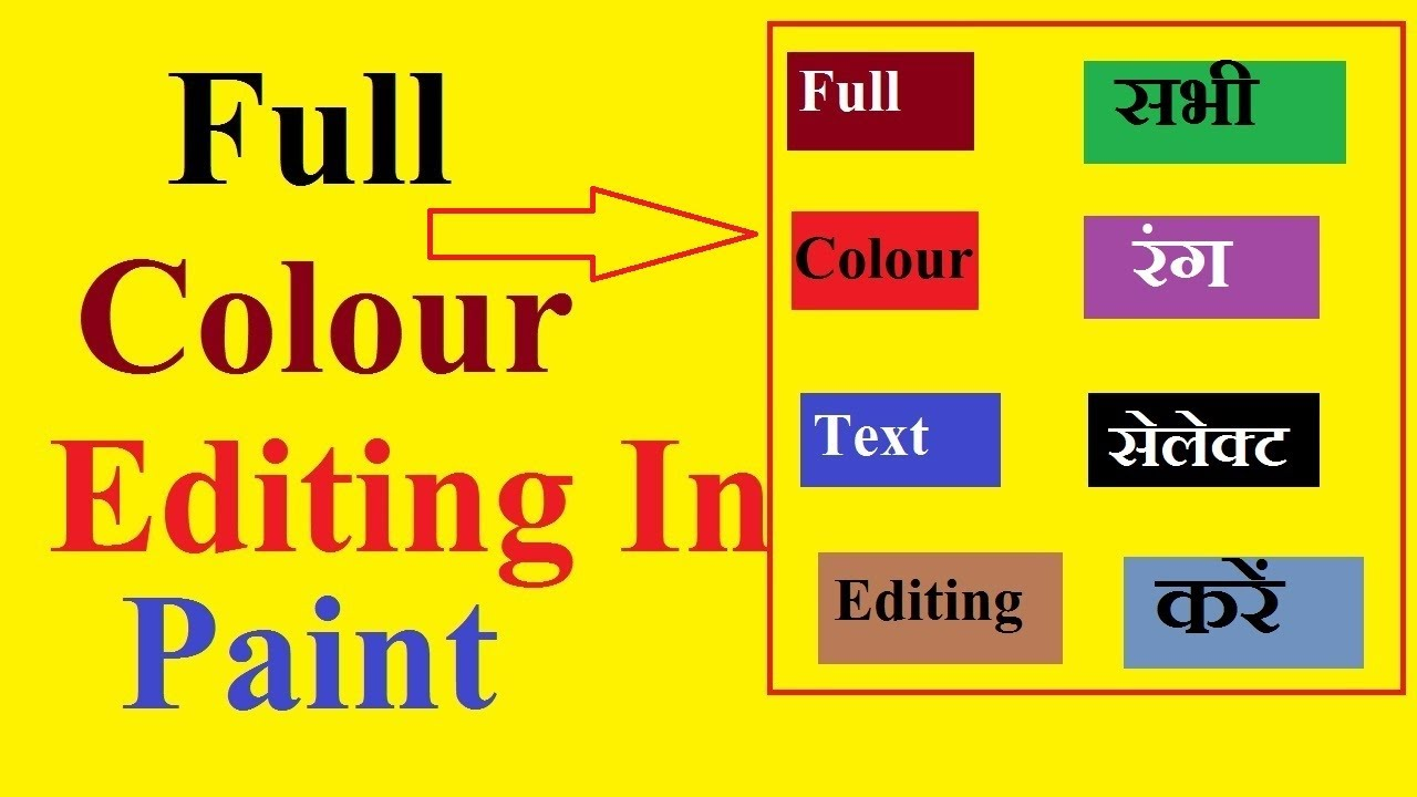 Colour Text Editing In paint | Edit Colour Text | Select ...