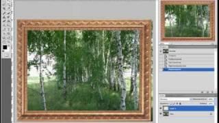 Картина из фотографии в Photoshop CS5