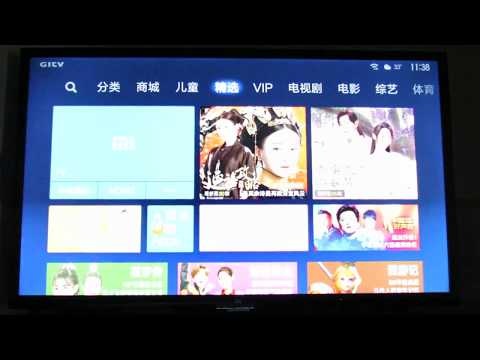 Download Android stock firmware for Xiaomi Mi TV 4A 32