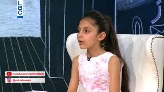 طفلة عربية تدهش العالم: تعرف المعجم كلمة كلمة