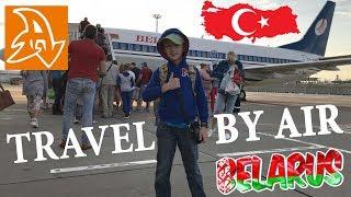 Летим в Турцию. Самолет. Небо. Разбитые чемоданы. Travel to Turkey. Broken suitcases.