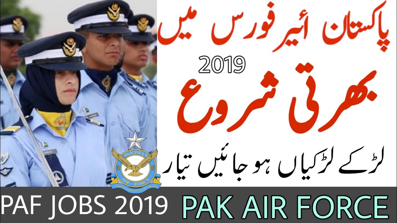 Paf jobs 2019 Pakistan airforce jobs 2019 latest news Apply online PAF JOBS 2019