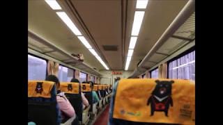 国鉄DT20形台車 - JapaneseClass...
