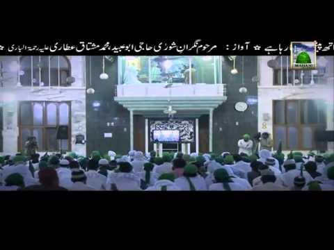 Kalam Hum ko Apni Talab k Siwa chahiye. Haji Muhammad Mushtaq Attari (11.01.2013)