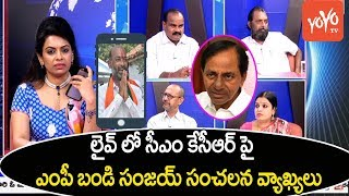 BJP MP Bandi Sanjay Reacts on CM KCR and Telangana Bandh | RTC Strike | Telangana  Debate