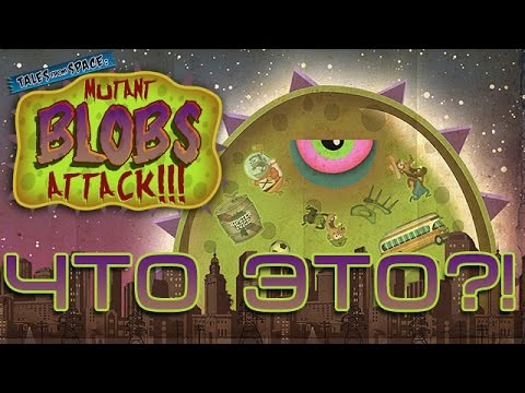 Прохождение Tales From Space Mutant Blobs Attack #Final [Слизень покоритель планет!]