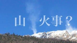 春一番、山頂ではこうなります〜だから山をなめたらいかん