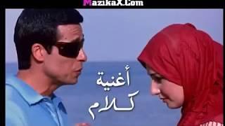 Amer Mounib kalam عامر منيب كلام