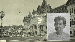 Repeat youtube video เจ้าหญิงไทยผู้ที่ไม่เคยออกนอกพระบรมหาราชวัง Back To The History : ย้อนรำลึกประวัติศาสตร์ No.21