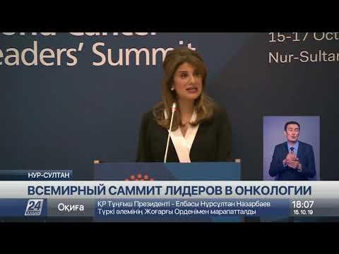 Выпуск новостей 18:00 от 15.10.2019