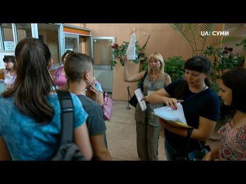 UA:СУМИ: На Сумщині ЗНО з географії склали 91% зареєстрованих