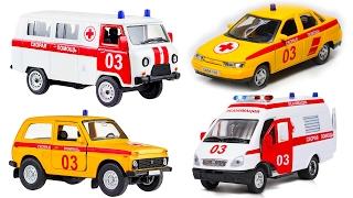 Машинки. Скорая помощь. Пожарная. Полицейская. Развивающий мультик.