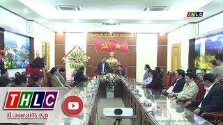 Thời sự Lào Cai trưa 24/1/2018 | THLC