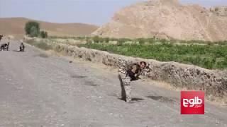 """40 Civilians Massacred in Sar-e-Pul Carnage"" / کشتار دستهجمعی در میرزا اولنگ"