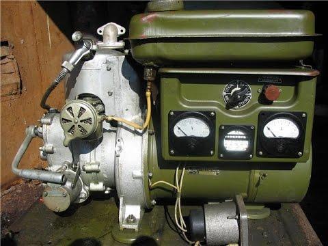Военный генератор АБ 1 0 230. - YouTube