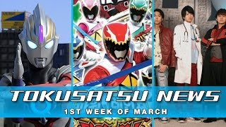 Download Video Kyoryuger Korean Sequel + Ultraman on Netflix + Kamen Sentai Gorider - Weekly News Roundup MP3 3GP MP4