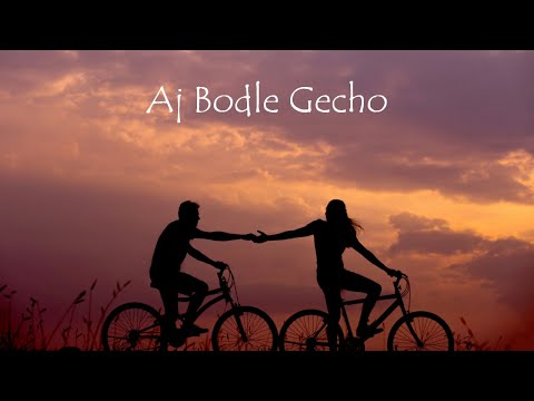 bodle gecho by Asif Ahmed