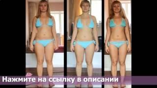 Экспресс похудение в домашних условиях