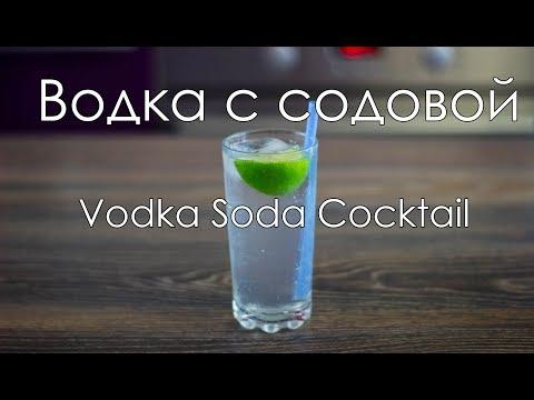 Спотыкач – классические рецепты народного напитка!