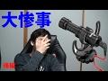 RODE VideoMicroがやってきた!!【後編】