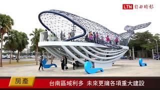 「博悦」台南市政特區 坐擁絕佳地段