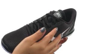 Nike Flex Supreme Tr 5 Sku 8789783