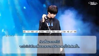 { THAI SUB } 模特 (Model) - TFBOYS; Wang Junkai (Live Cover)
