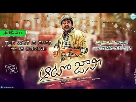 Chiranjeevi 150 th Movie Auto Johnny...