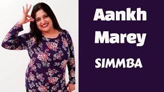 Aankh Marey | Dance Choreography | Ranveer Singh, Sara Ali Khan | SIMMBA |  Sujana Shah