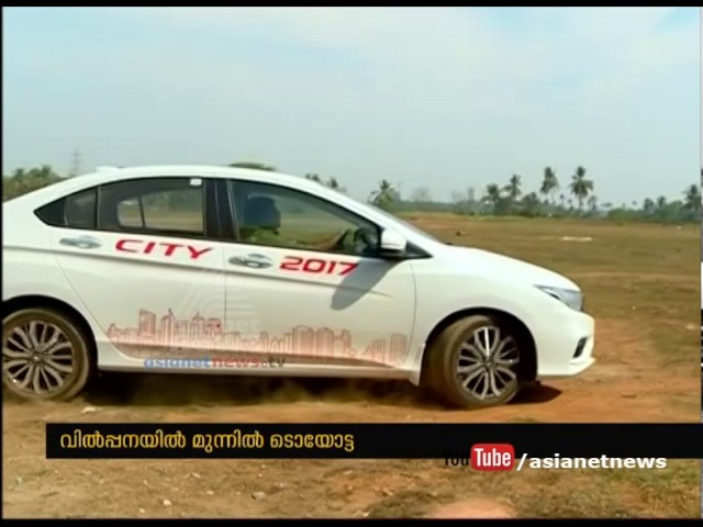 New car sales increased in Kerala | Business News